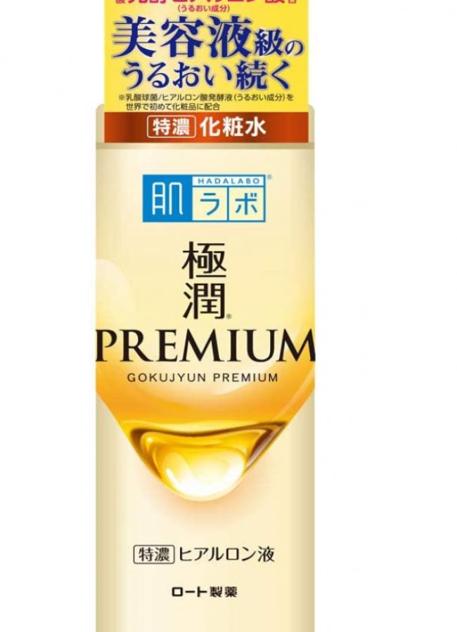 Serum de ácido hialurónico Hadalabo JAPAN Skin Institute